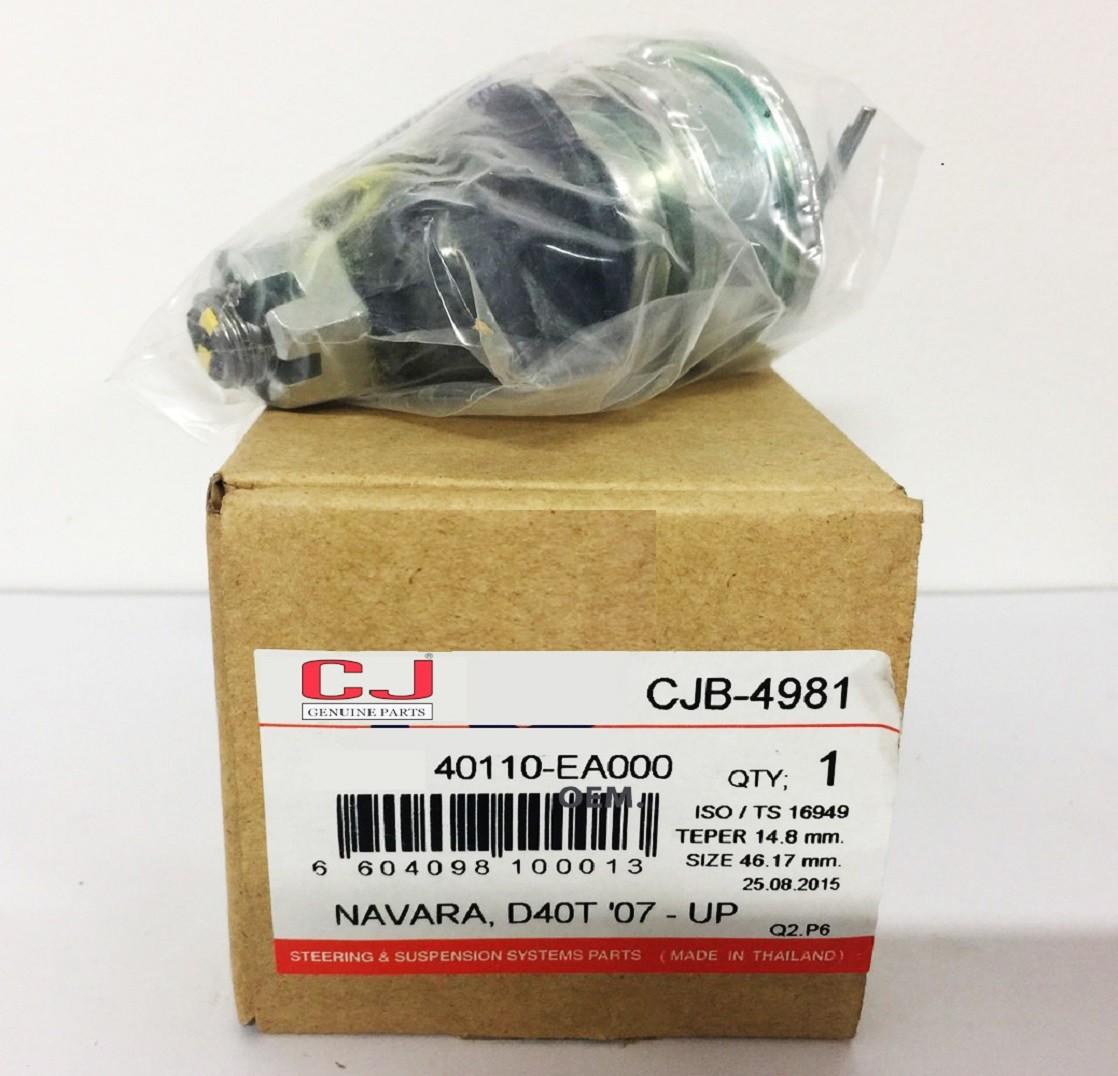 CJB-4981 NAVARA 07 - UP 40110EA000