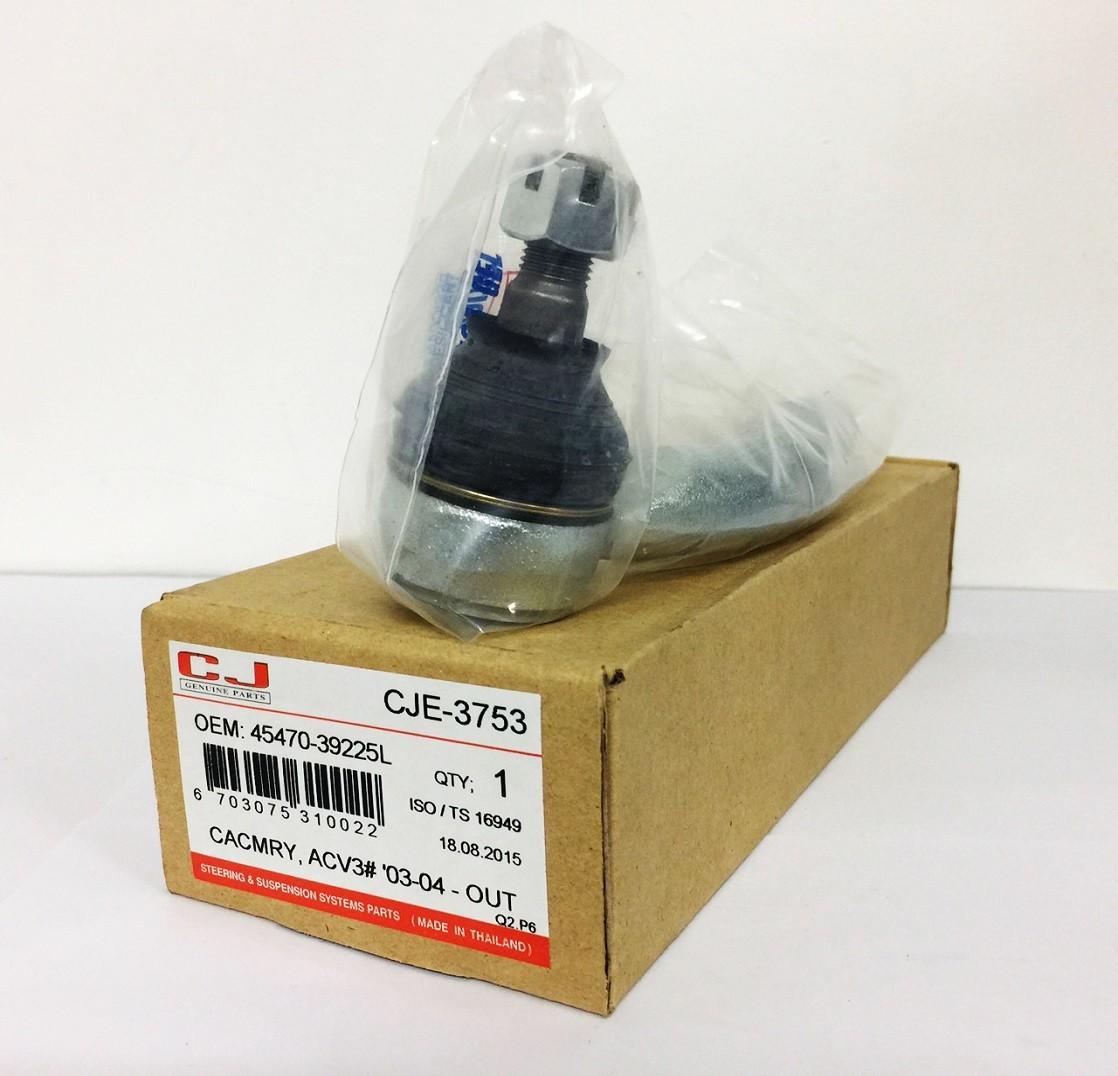 CJE-3753 CACMRY-ACV3-03-04-OUT-45470-39225L