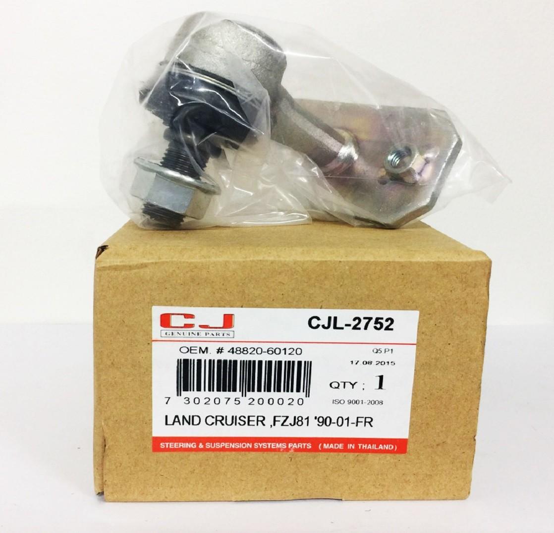 CJL-2752 LAND CRUISER FZJ81 90-01FR