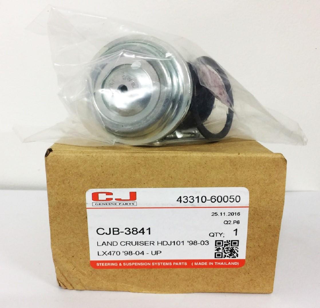 CJB-3841 LAND CRUISER LX470 98-04-UP-4331060050