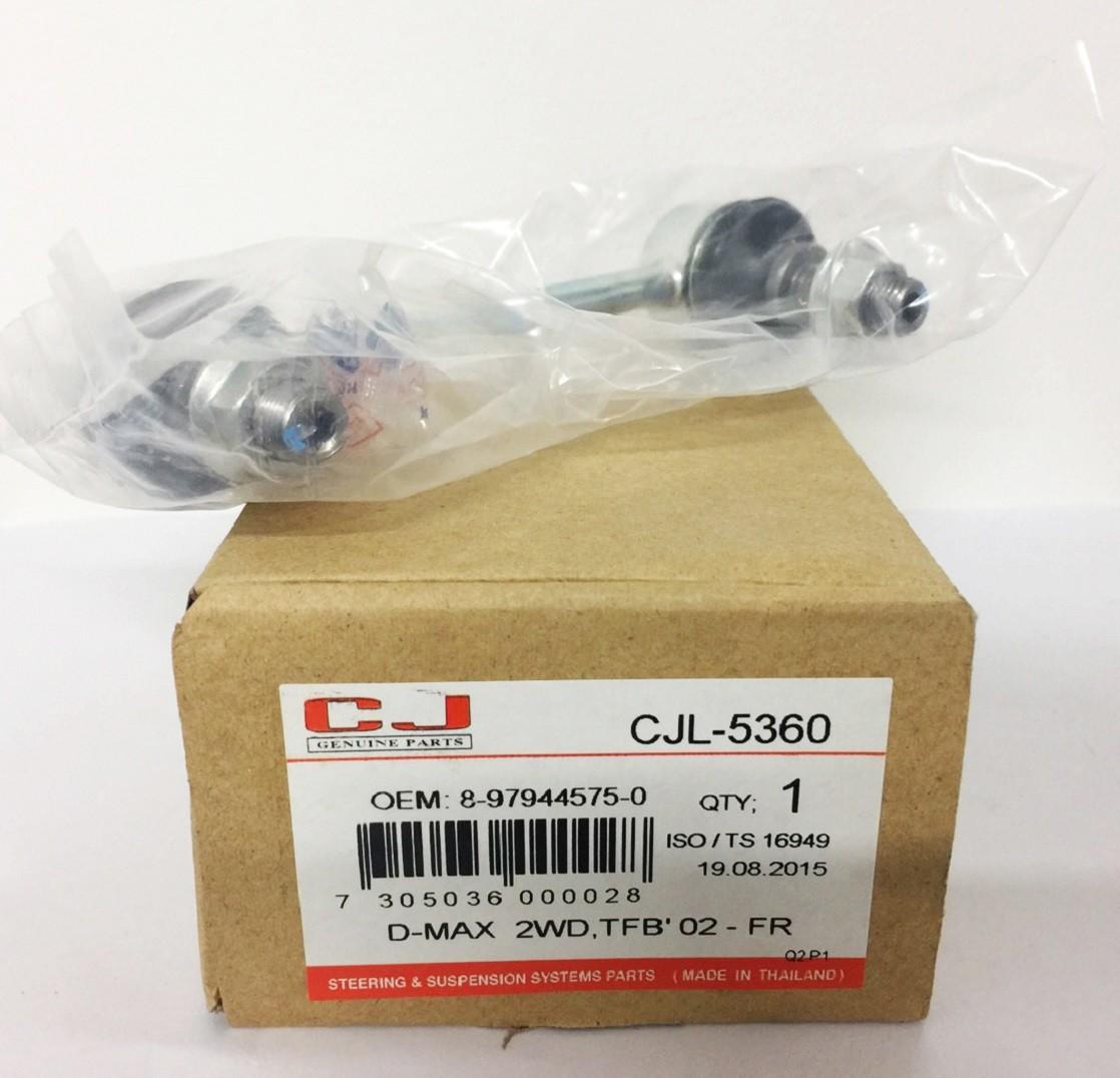 CJL-5360 D-MAX 2WD TFB 02-FR