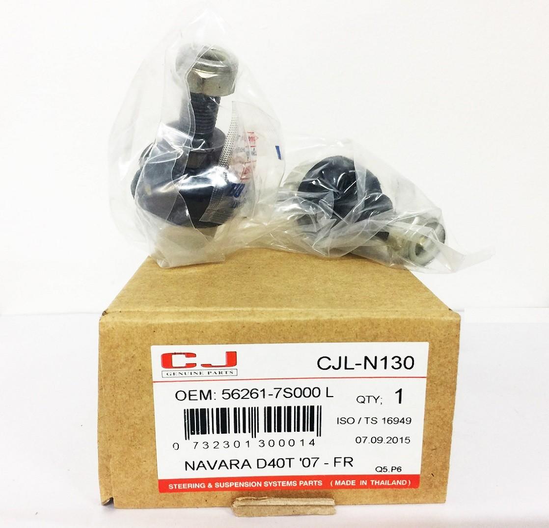 CJL-N130 NAVARA D40T 07-FR-L