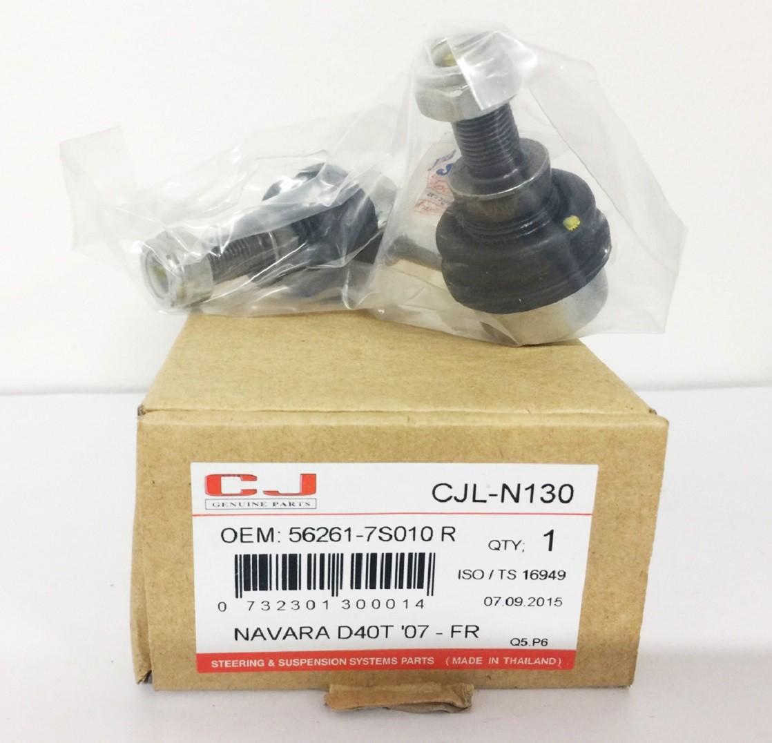CJL-N130 NAVARA D40T 07-FR-R