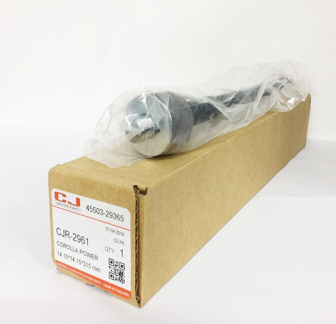 CJR-2961-COROLLA POWRE