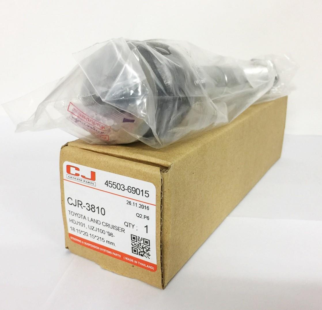 CJR-3810 TOYOTAlLAND CRUISER-HDJ101-UZJ100-98