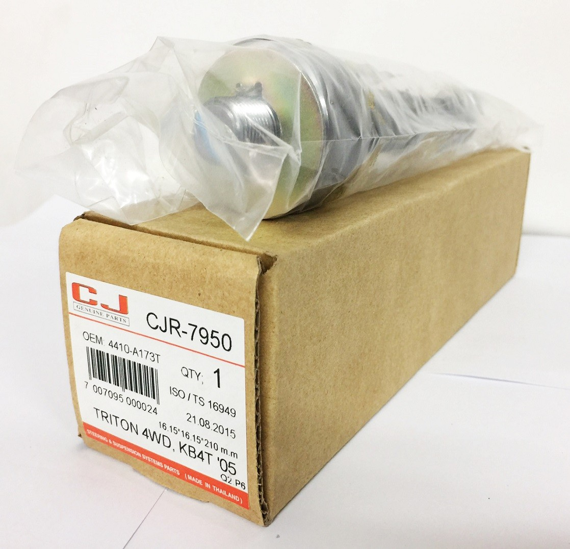 CJR-7950 CAMARY-ACV3-03-04-OUT