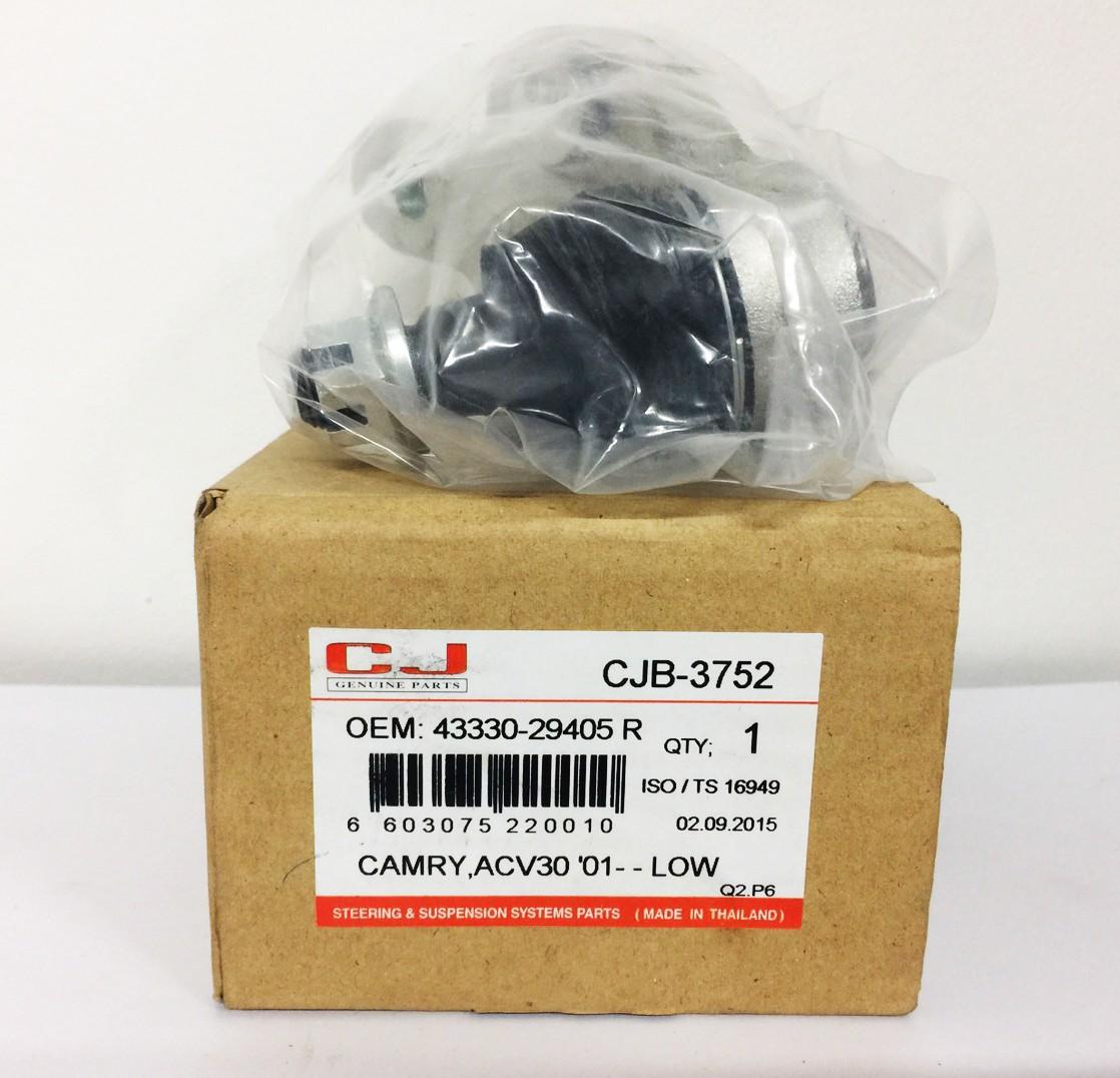 CJB-3752 CAMRY 01-LOW OEM43330-29405R